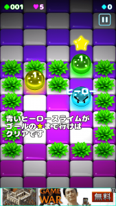 スラッシュ・オブ・スライム_4