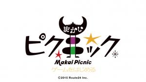 まかいピクニック_1