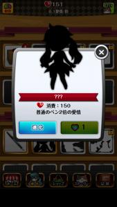 擬人カノジョ_7