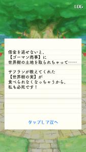 大繁盛!まんぷくマルシェ_3