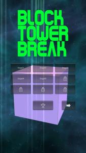 ブロックタワー崩し_1