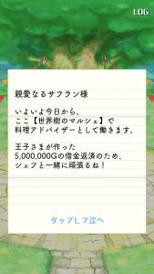 大繁盛!まんぷくマルシェ_2