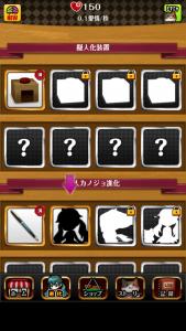 擬人カノジョ_8