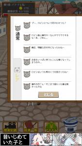 猫のプーさん_5