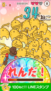 100ねこ!!_5