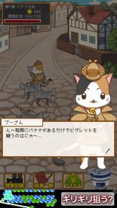 猫のプーさん_10