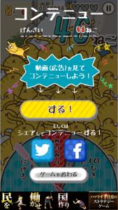 100ねこ!!_14