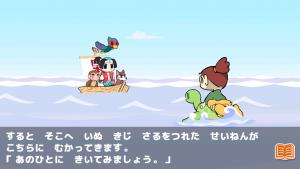 めちゃくちゃ絵本_9