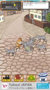 猫のプーさん_4