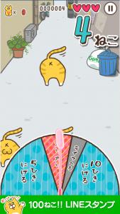 100ねこ!!_3