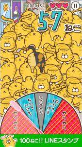 100ねこ!!_10
