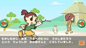 めちゃくちゃ絵本_5
