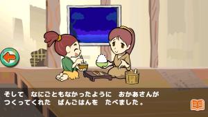めちゃくちゃ絵本_7