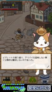 猫のプーさん_9