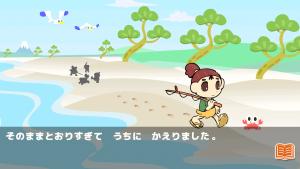 めちゃくちゃ絵本_6