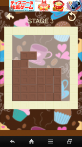 Chocolate Blocks_12