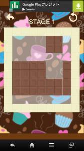 Chocolate Blocks_3
