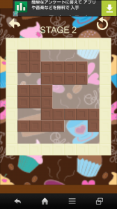 Chocolate Blocks_5