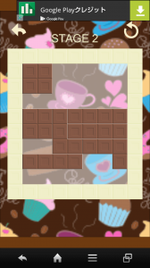 Chocolate Blocks_6