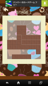 Chocolate Blocks_7