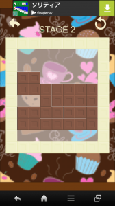 Chocolate Blocks_8