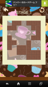 Chocolate Blocks_9