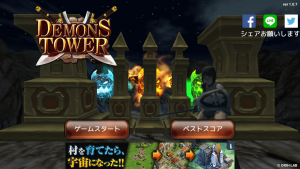 DemonsTower_1