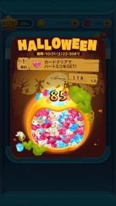 HAPPY HALLOWEEN_14