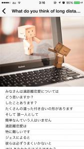 NextEnglish_4