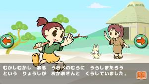 めちゃくちゃ絵本_4