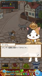 猫のプーさん_6