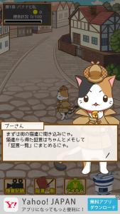 猫のプーさん_3