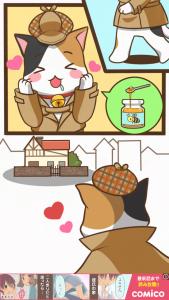 猫のプーさん_1