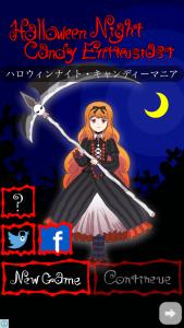 ハロウィンナイト_1