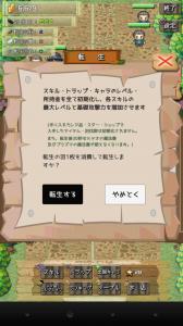 オイハギノモリ_9