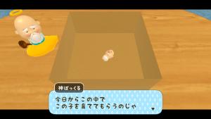 おじぽっくる育成BOX_9