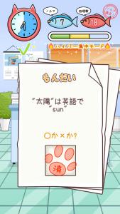 にゃんこ係長_2