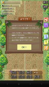 オイハギノモリ_1