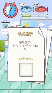 にゃんこ係長_5