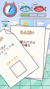 にゃんこ係長_3