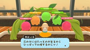 おじぽっくる育成BOX_19