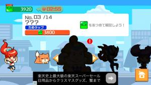 マシタちゃん_10