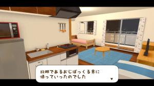 おじぽっくる育成BOX_2