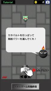 爆・ロボ_9