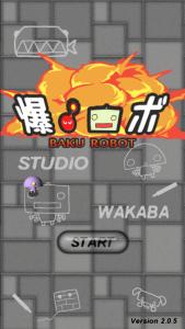 爆・ロボ_1