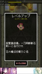 ニート勇者3_9
