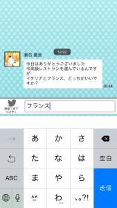 ヒモ部_24