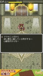 ニート勇者3_14