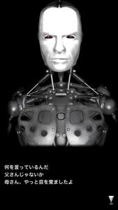Clone Robot_10