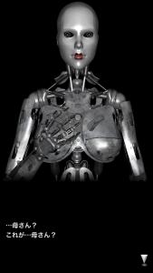 Clone Robot_11